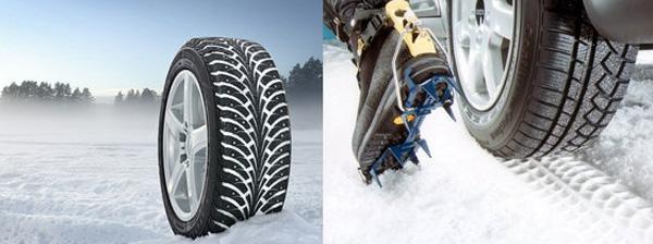 Наступают холода - думаем про зимние шины